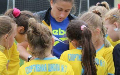 Коллектив МБУ СШ 7 МОГК поздравляет тренера по футболу Чуб Яну Геннадьевну!