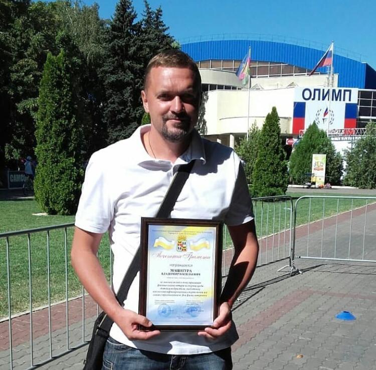 Сегодня свой день рождения отмечает тренер по футболу МБУ СШ №7 МОГК — Владимир Васильевич Мацигура!