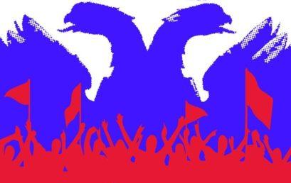 Внимание, друзья! Приглашаем вас принять участие в мероприятиях, приуроченных к празднованию Дня Государственного флага Российской Федерации!