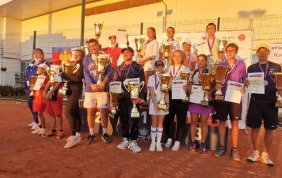 Соревнования по теннису на Кубок губернатора Краснодарского Края