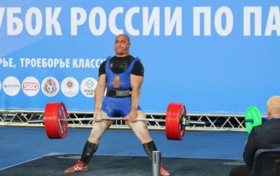 Тренер и воспитанник нашего учреждения завоевали две медали Кубка России по пауэрлифтингу!